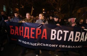СБУ + неонацизм = самостийная Украина