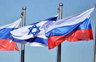 Тель-Авив и Москва нуждаются в диалоге