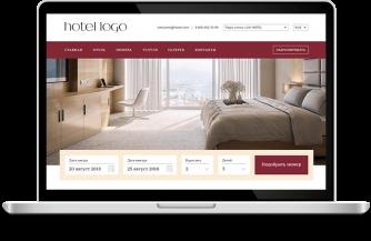 PMS-система для управления гостиничным бизнесом на основании облачных технологий