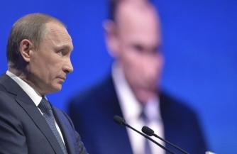 Вашингтон считает деньги Путина