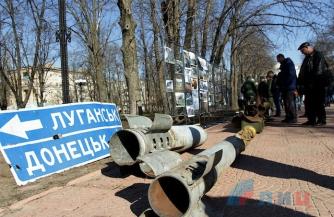 Выставка в центре Луганска