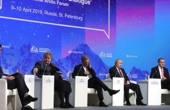 Арктический форум как вектор будущего