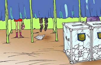 Два пути Украины
