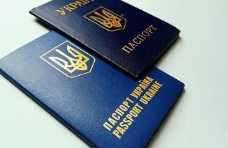 Страшная украинская месть