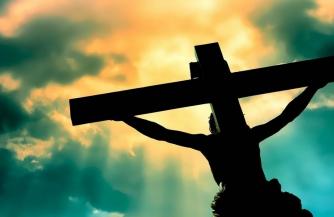 Страдания Спасителя