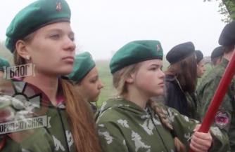 Клятва под Донецком
