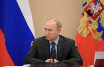 Новый щит для России