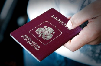 Слово о российском паспорте