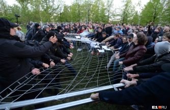 На скачки в Екатеринбурге