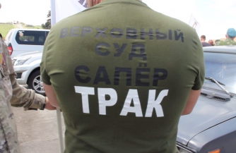 """Трак"" и ""Леший"""