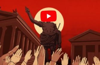Толерантная диктатура