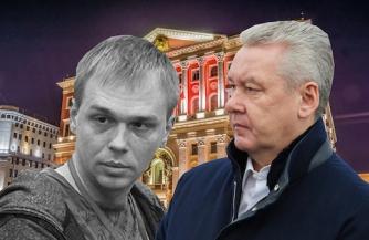 Казус Голунова