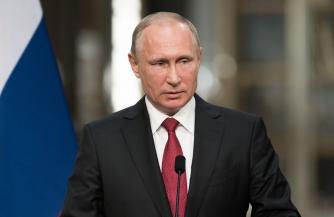 «Россия в войне. Отечество в опасности