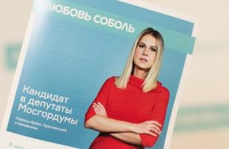 Как у Навального подписи рисуют
