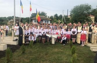 Тень румынского фашизма