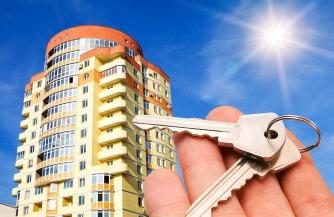 Выбор недвижимости через бесплатный сайт: все критерии и особенности