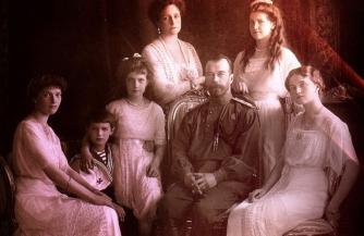 Памяти Царской семьи