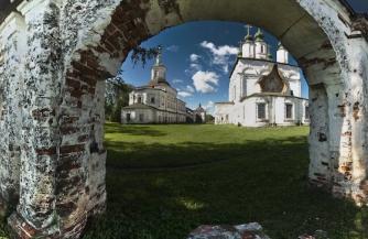Город русских святых