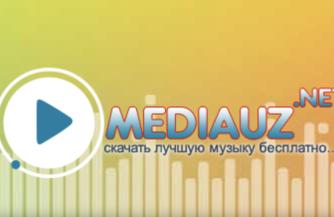 Популярные российские исполнители: скачать музыку бесплатно онлайн