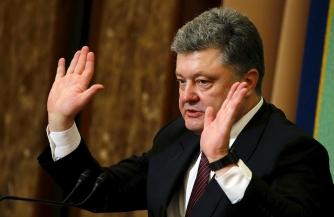 Киев прощается с Порошенко
