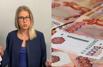 Соболь вымогательством пыталась получить от Пригожина 300 млн рублей на кампанию в МГД – пресс-служба «Конкорда»