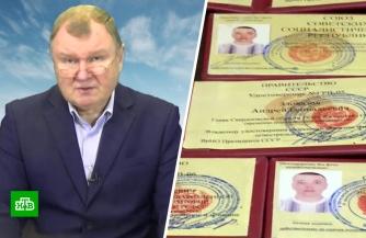 Организация «Домой в СССР» признана экстремистской