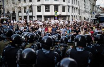 Митинги в Москве. Преступление и наказание