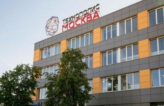 Компания «СовЭлМаш» на пороге строительства проектно-конструкторского бюро в ОЭЗ «Технополис «Москва»