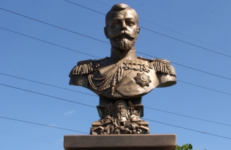 Донбасс встречает Русского Царя