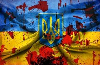 Освобождение Украины продолжается