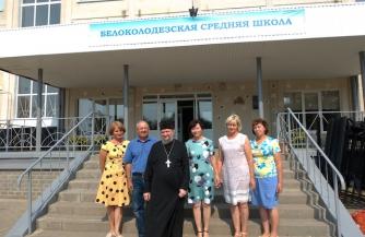 Белгородские заметки