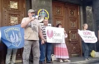 Помрачение в Киеве