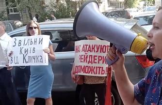 """""""Мародера Кличко - в тюрьму!"""""""