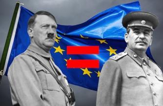 Итоги Европарламента