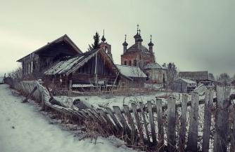 2100-й год и мигранты в России