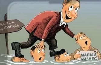 Задушить налогами