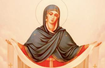 Под защитой Пресвятой Богородицы