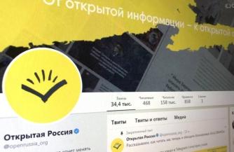 «Открытая Россия» — спонсор каннибализма № 1 в РФ
