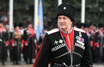 Казаки России получили высший орган