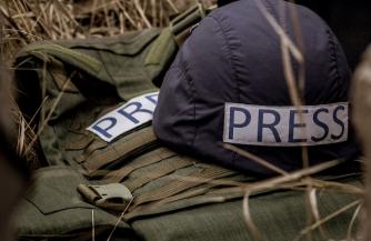 Выстрел по журналистам