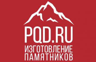PQD.ru – качественные памятники собственного производства