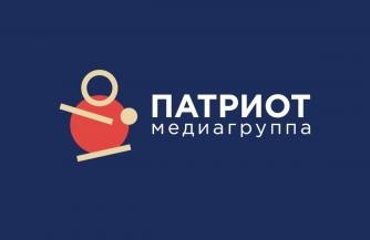 Глава группы «Патриот» ответил на претензии «Новой газеты»