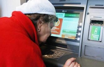 «Развод» у банкомата
