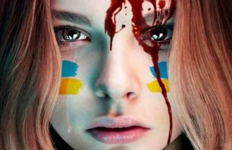 Продолжение освобождения территории Украины от людей