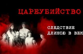 За кадрами фильма Чавчавадзе