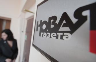 Сотрудник «Новой газеты» раскрыл прайс на заказной компромат в издании