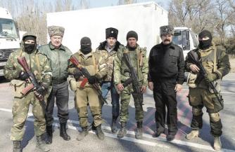 Миротворческие контингенты из казаков