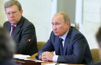 Главная кубышка России
