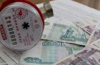 В России поднимут цены на ЖКУ