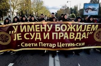 Черногория встала на защиту Православия
